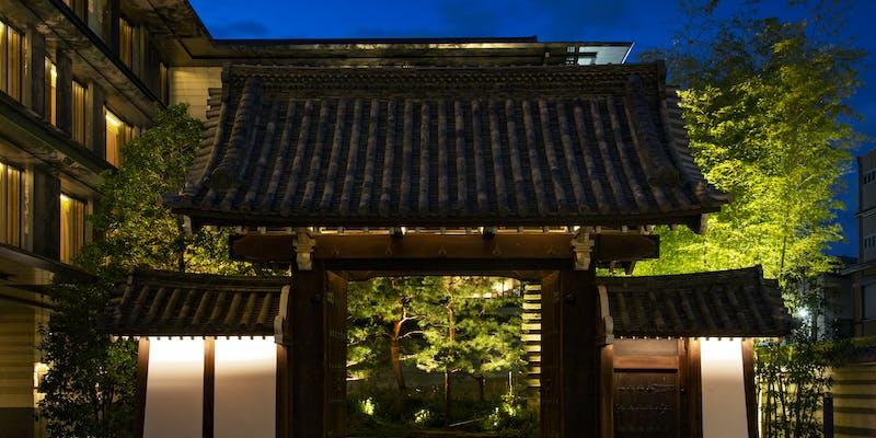 サーマルスプリングSPA - HOTEL THE MITSUI KYOTO